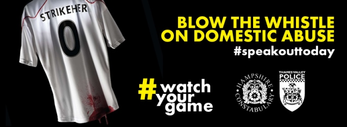 Police - Watch Your Game Shirt