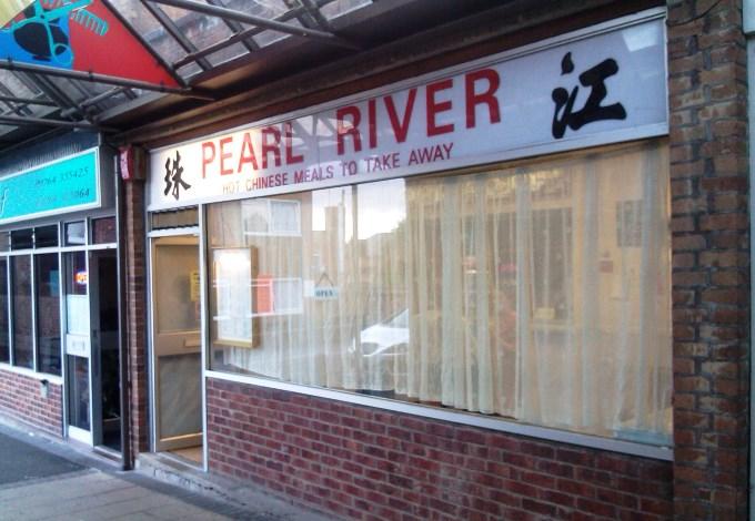 Pearl River Andover