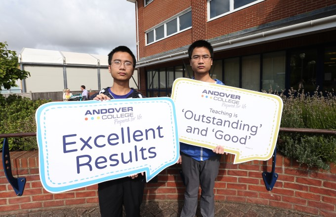 Andover College Students - Yi and Kai Chen