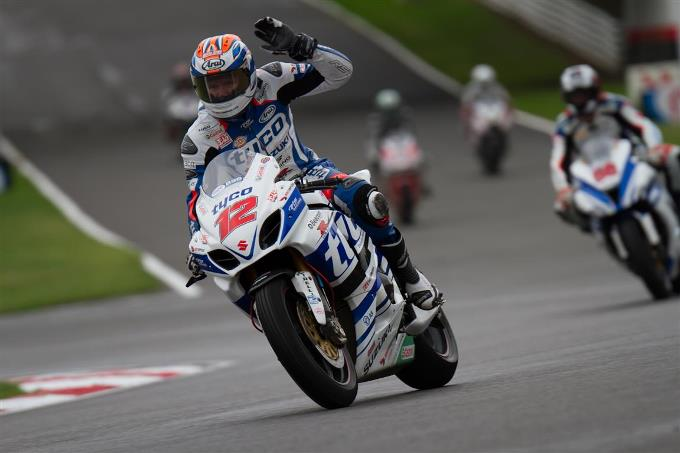 BSB Brands Hatch 2