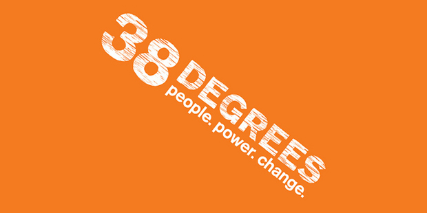Logo - 38 Degrees